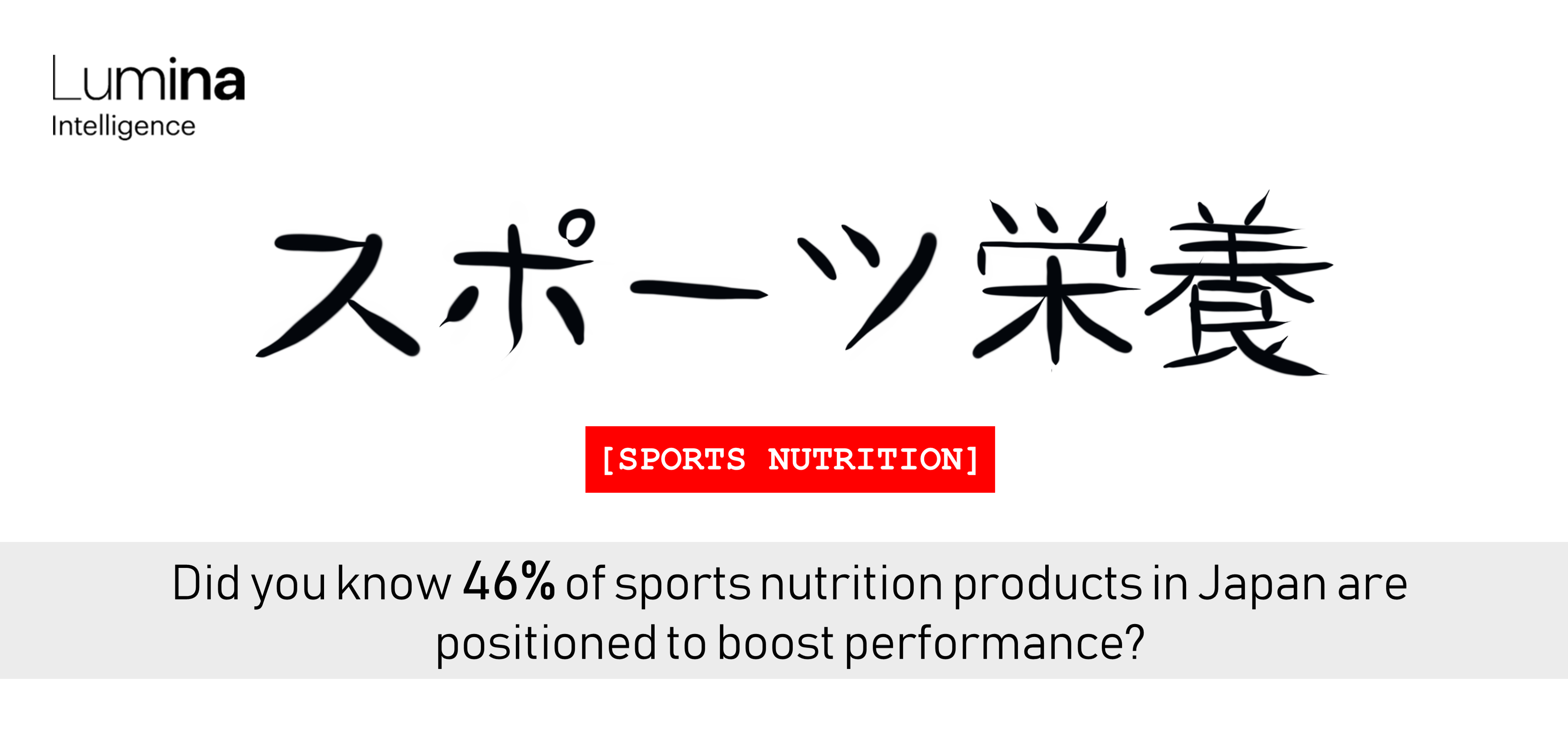 Sports nutrition japan infographic health benefits
